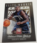 Panini America 2012-13 Elite Basketball QC (17)