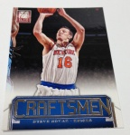 Panini America 2012-13 Elite Basketball QC (26)