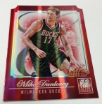 Panini America 2012-13 Elite Basketball QC (29)