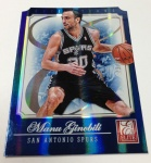 Panini America 2012-13 Elite Basketball QC (36)