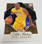 Panini America 2012-13 Elite Basketball QC (43)