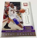 Panini America 2012-13 Elite Basketball QC (53)