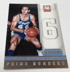Panini America 2012-13 Elite Basketball QC (56)