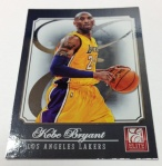 Panini America 2012-13 Elite Basketball QC (6)