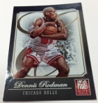 Panini America 2012-13 Elite Basketball QC (8)