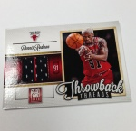 Panini America 2012-13 Elite Basketball QC (98)