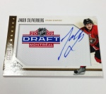 Panini America 2012-13 Limited Hockey Two-Box Teaser (7)
