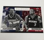 Panini America 2012-13 Panini Basketball QC (26)