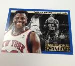 Panini America 2012-13 Panini Basketball QC (42)