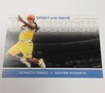 Panini America 2012-13 Panini Basketball QC (48)