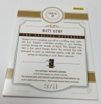 Panini America 2012 National Treasures Baseball Case (21)