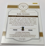 Panini America 2012 National Treasures Baseball Case (3)