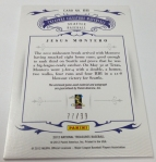 Panini America 2012 National Treasures Baseball Case (40)