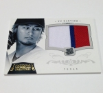 Panini America 2012 National Treasures Baseball Modern Marvels (37)