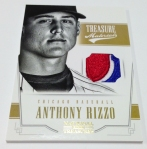 Panini America 2012 National Treasures Baseball Modern Marvels (54)