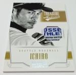 Panini America 2012 National Treasures Baseball Modern Marvels (6)