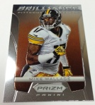 Panini America 2012 Prizm Football Retail (28)