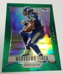 Panini America 2012 Prizm Football Retail (33)