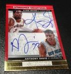 Panini America 2013 NBA All-Star Saturday (25)