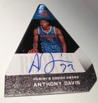 Panini America 2013 NBA All-Star Saturday (30)
