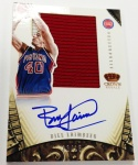 Panini America Select Preferred All-Star Weekend Preview Gallery (10)