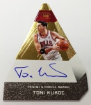 Panini America Select Preferred All-Star Weekend Preview Gallery (37)