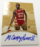 Panini America Select Preferred All-Star Weekend Preview Gallery (38)