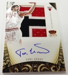 Panini America Select Preferred All-Star Weekend Preview Gallery (40)