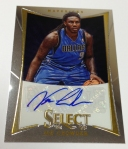Panini America 2012-13 Select Basketball QC Part 2 (15)