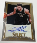 Panini America 2012-13 Select Basketball QC Part 2 (16)