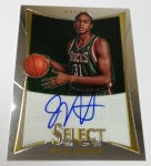 Panini America 2012-13 Select Basketball QC Part 2 (18)