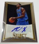 Panini America 2012-13 Select Basketball QC Part 2 (19)