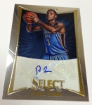 Panini America 2012-13 Select Basketball QC Part 2 (2)