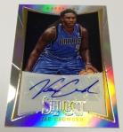 Panini America 2012-13 Select Basketball QC Part 2 (22)