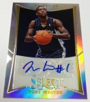Panini America 2012-13 Select Basketball QC Part 2 (24)