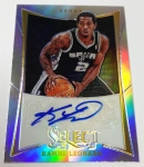 Panini America 2012-13 Select Basketball QC Part 2 (26)