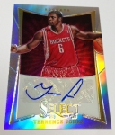Panini America 2012-13 Select Basketball QC Part 2 (28)