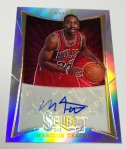 Panini America 2012-13 Select Basketball QC Part 2 (29)