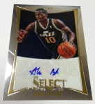 Panini America 2012-13 Select Basketball QC Part 2 (3)