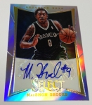 Panini America 2012-13 Select Basketball QC Part 2 (32)