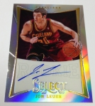 Panini America 2012-13 Select Basketball QC Part 2 (33)