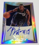 Panini America 2012-13 Select Basketball QC Part 2 (37)