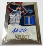 Panini America 2012-13 Select Basketball QC Part 2 (38)