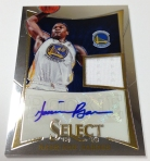 Panini America 2012-13 Select Basketball QC Part 2 (39)