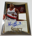 Panini America 2012-13 Select Basketball QC Part 2 (40)