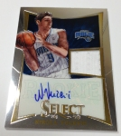 Panini America 2012-13 Select Basketball QC Part 2 (41)