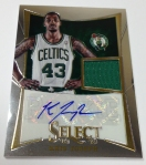 Panini America 2012-13 Select Basketball QC Part 2 (44)