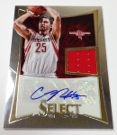 Panini America 2012-13 Select Basketball QC Part 2 (45)