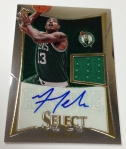 Panini America 2012-13 Select Basketball QC Part 2 (46)