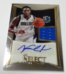 Panini America 2012-13 Select Basketball QC Part 2 (47)